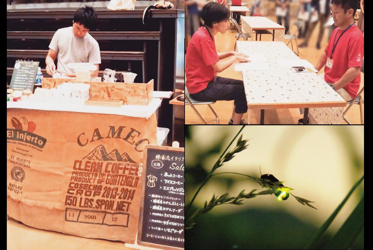 K-Friends主催『Local Love Story~KATSU×CON<カツコン>』〜ホタルが繋ぐ出逢いの物語~開催報告♥