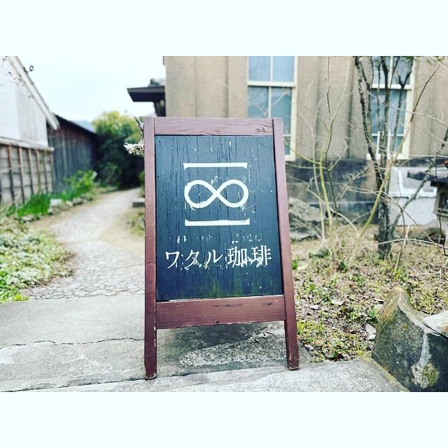 【イベント開催報告】【20代限定】ワタル珈琲隠れ家カフェコンVol.12