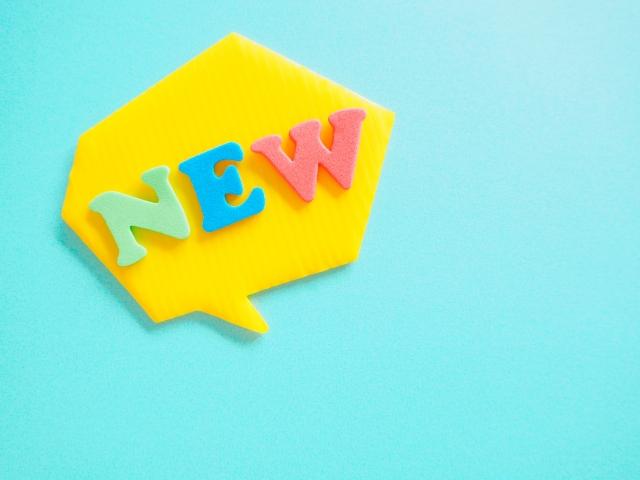 新着会員情報メール配信サービス開始!
