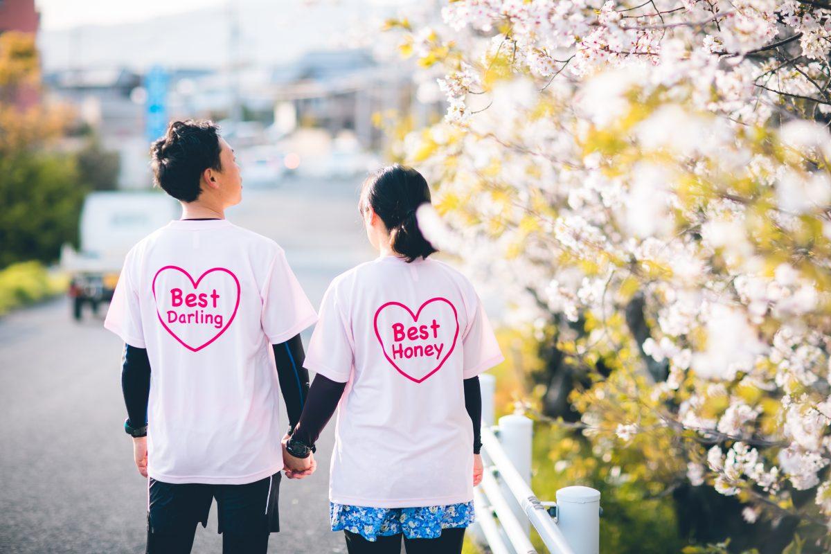 【ご成婚者からのメッセージ】Yさん♥Yさん〜婚活を楽しんで、幸せな毎日を〜